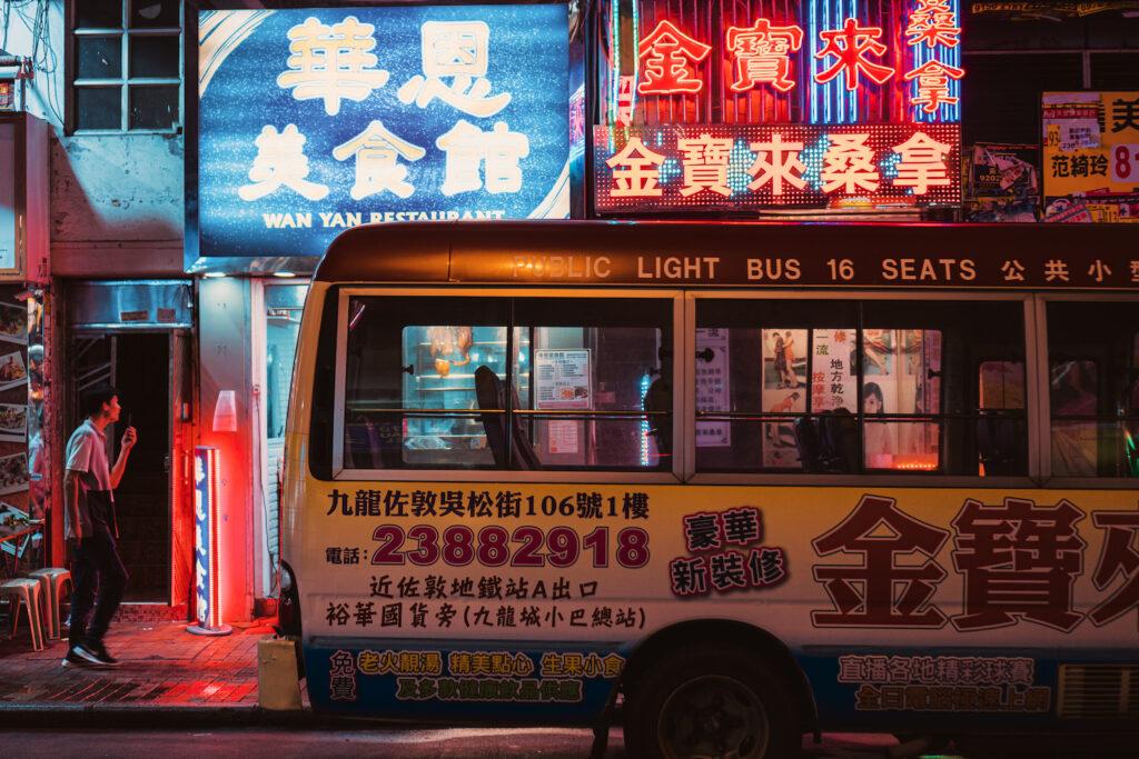 Offbeat Escapades - 5 Cyberpunk and Hidden Instagram Photo Spots in Hong Kong