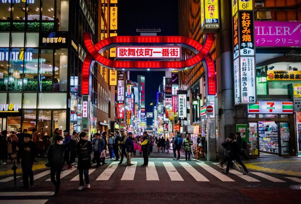 offbeat escapades - Tokyo_kabukicho